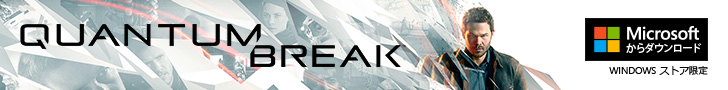 Quantum_Break