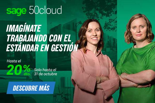 Sage 50 Cloud  el nuevo estándar de gestión para la Pyme. Tenemos una campaña para dar a conocer Sage 50cloud, pudiéndolo adquirir a un precio único.  Sin compromiso de permanencia